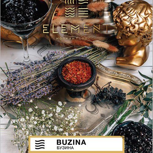 Element (40gr) (ВОЗДУХ) - Buzina (Ягоды Бузины с цветочным послевкусием)