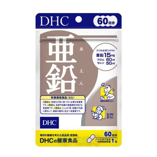 DHC Цинк, 60 дней