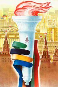 Олимпиада 80 (факел) - магнитик на холодильник