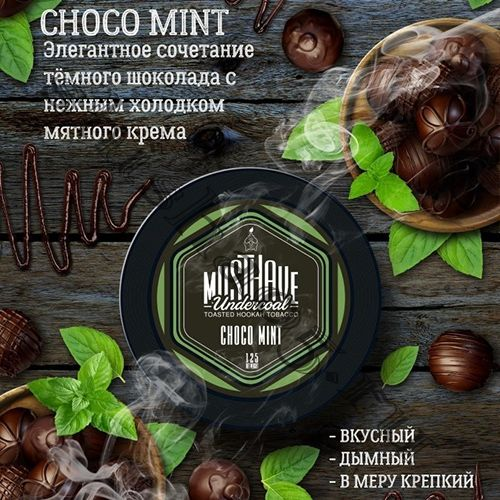 Must Have (125gr) - Choco-Mint