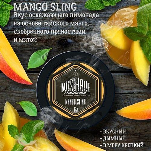 Must Have (125gr) - Mango sling