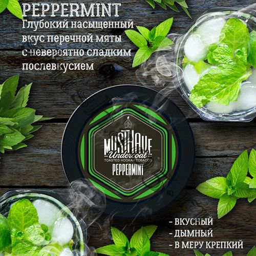 Must Have (125gr) - Peppermint