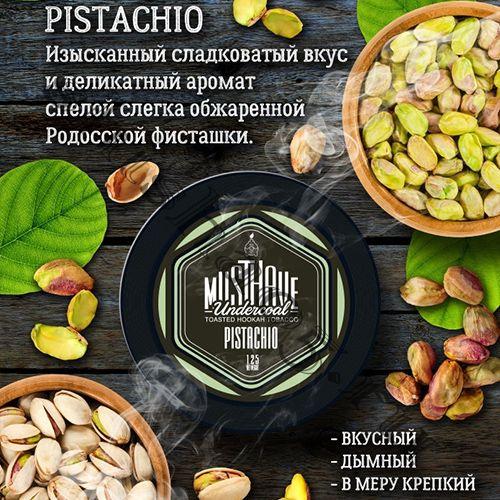 Must Have (125gr) - Pistachio