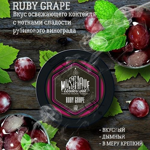 Must Have (125gr) - Ruby grape