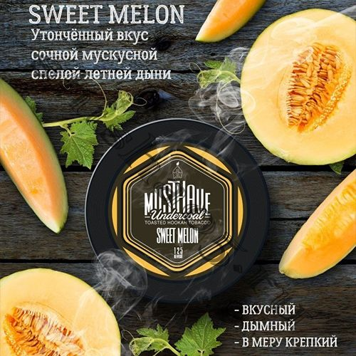 Must Have (125gr) - Sweet Melon