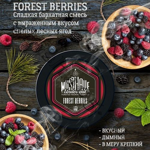 Must Have (250gr) - Forest Berries