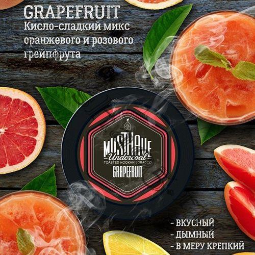 Must Have (250gr) - Grapefruit