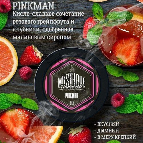 Must Have (250gr) - Pinkman
