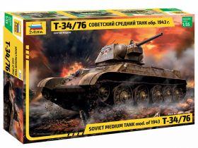 """Советский средний танк """"Т-34/76""""  обр. 1943г"""