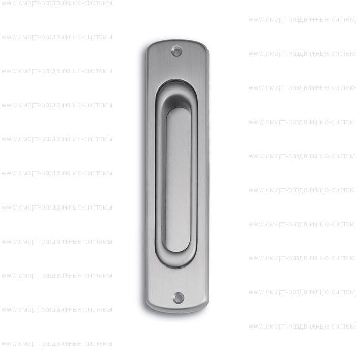 Salice Paolo Viola 4488 ручка для раздвижных дверей