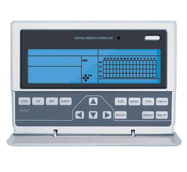 Центральный пульт управления LESSAR LZ-UPW3B