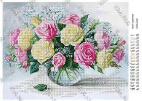 Dana DANA-3368 Букет Невесты схема для вышивки бисером купить в магазине Золотая Игла