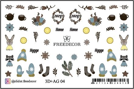 FREEDECOR 3D слайдер дизайн с аэрографией Арт. 3D+AG 04 Новый год