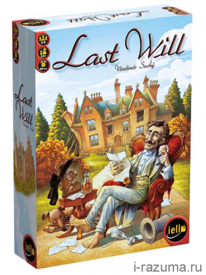Last Will Завещание