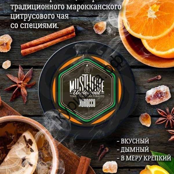 Must Have - Morocco (Цитрусовый Пряный Чай) 25г