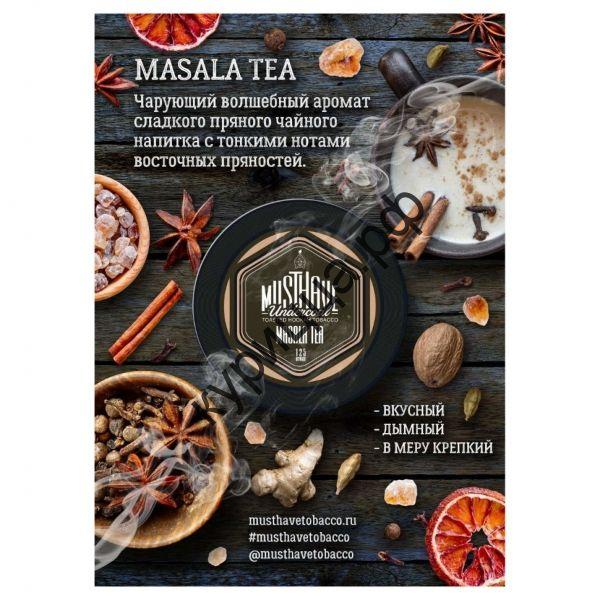 Must Have Masala Tea (Чай Масала) 25 г