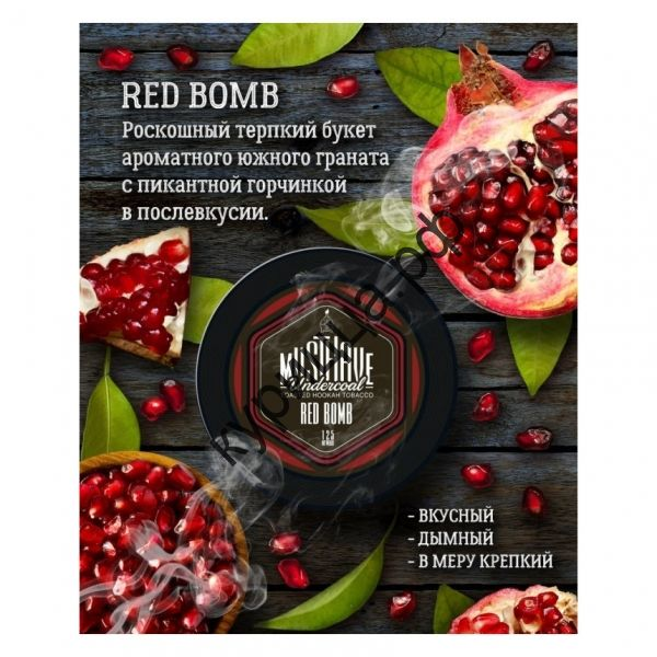 Must Have Red Bomb (Красная Бомба) 25 г