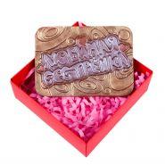 """Шоколад """"Любимая сестрёнка"""", в коробочке"""