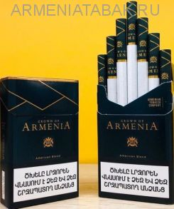 (014)ArmeniA Green KS  (оригинал) АМ