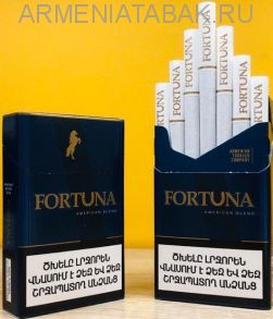 (021)Fortuna Blue KS  (оригинал) АМ