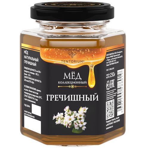 Мед гречишный, 230г