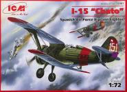 И-15 Испанский истребитель биплан