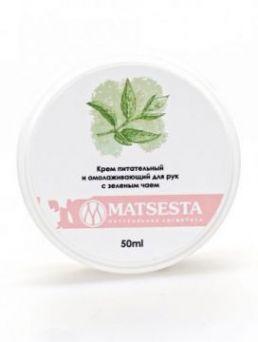 Мацеста - Крем питательный и омолаживающий для рук с зеленым чаем, 50мл