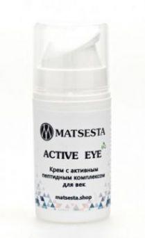 Мацеста - Крем с активным пептидным комплексом для век ACTIVE EYE, 15мл