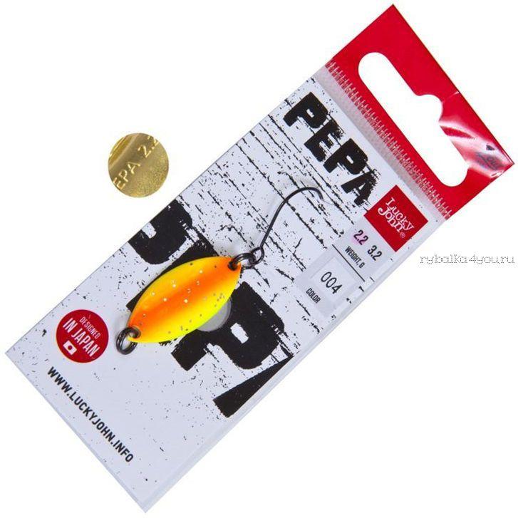 Блесна колебалка Lucky John Pepa 25 мм / 2,2 гр / цвет: 004