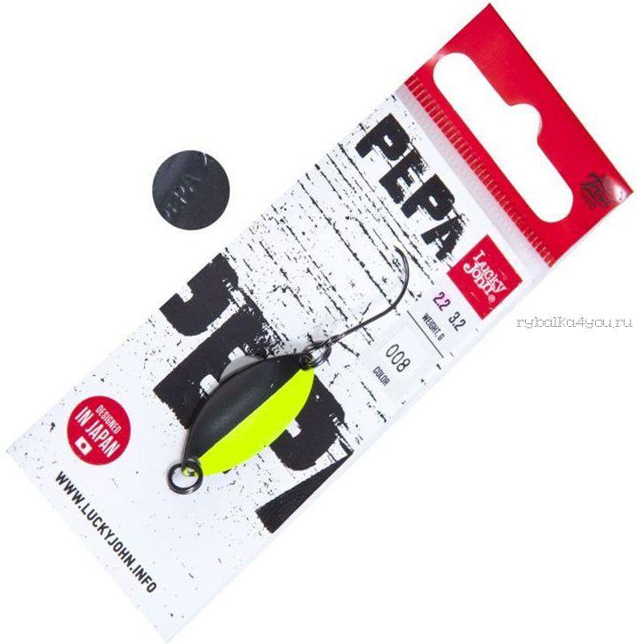 Блесна колебалка Lucky John Pepa 25 мм / 2,2 гр / цвет: 008