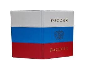 РАСПРОДАЖА!!! Обложка для паспорта ФЛАГ РФ