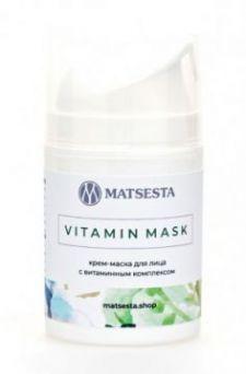 Мацеста - Крем-маска для лица с витаминным комплексом VITAMIN MASK, 50мл