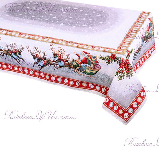 """Скатерть новогодняя гобеленовая с люрексом """"Санта"""""""