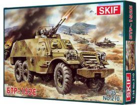 БТР-152E