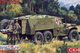 БТР-152K