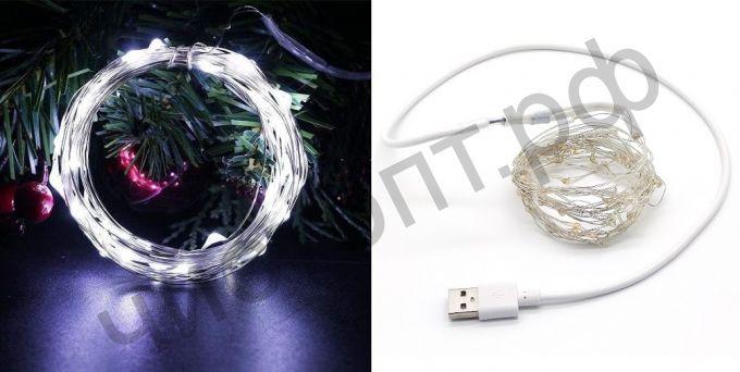 Гирлянда LED OG-LDL08 Белая SMD0508* 50шт 5м (USB) украшение на каждый день