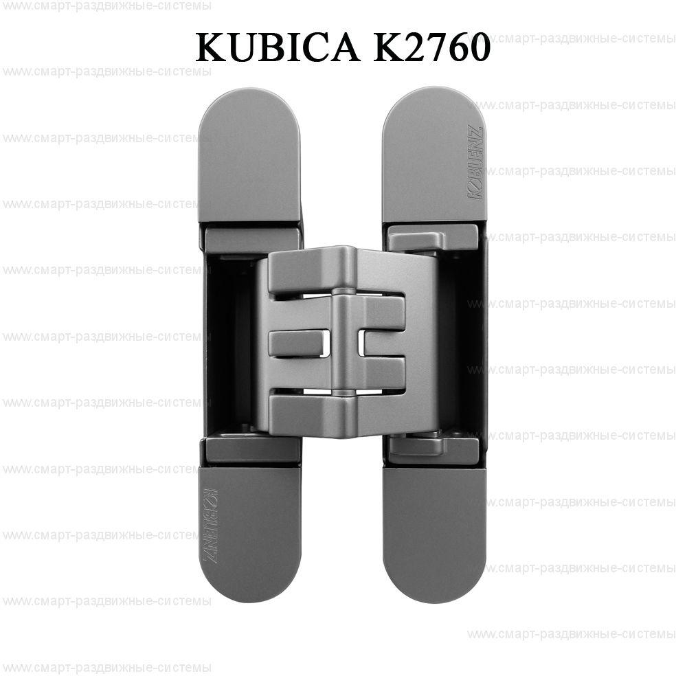 Krona Koblenz Kubica HYBRID K2760 петля скрытая