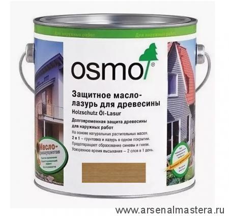 Защитное масло-лазурь для древесины для наружных работ OSMO Holzschutz Ol-Lasur 1150 Американский орех 2,5 л