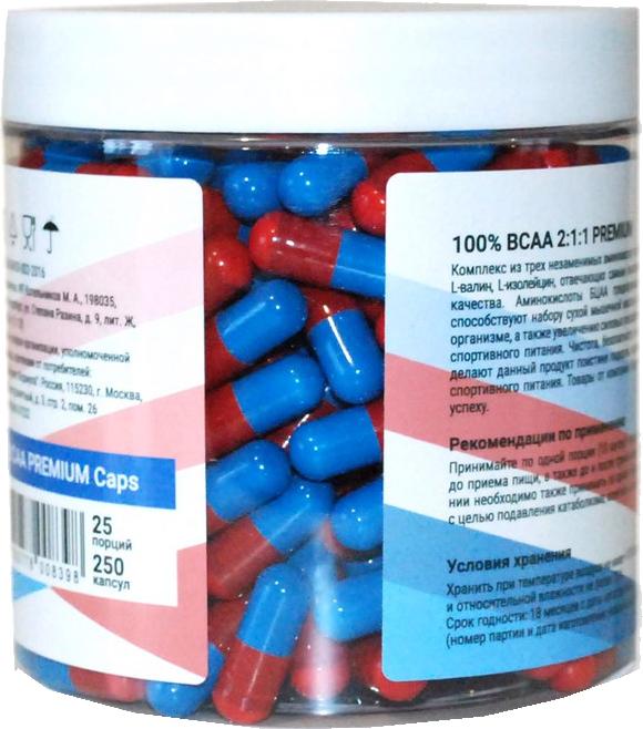 Fitness Formula таблетки