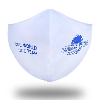 Защитная маска для лица белая