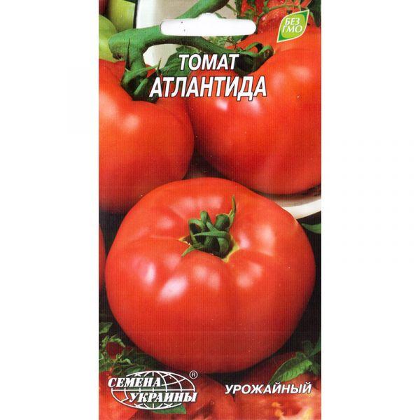 """«Атлантида» (0,1 г) от ТМ """"Семена Украины"""""""