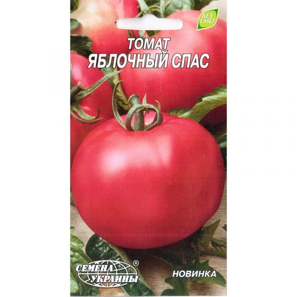 "«Яблочный спас» (0,1 г) от ТМ ""Семена Украины"""