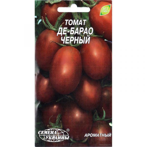"""«Де Барао черный» (0,2 г) от ТМ """"Семена Украины"""""""
