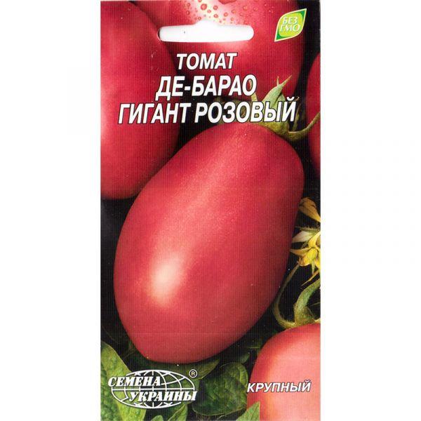 """«Де Барао гигант розовый» (0,1 г) от ТМ """"Семена Украины"""""""