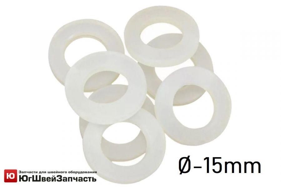 Уплотнитель для кнопки Альфа/№61 - 15мм