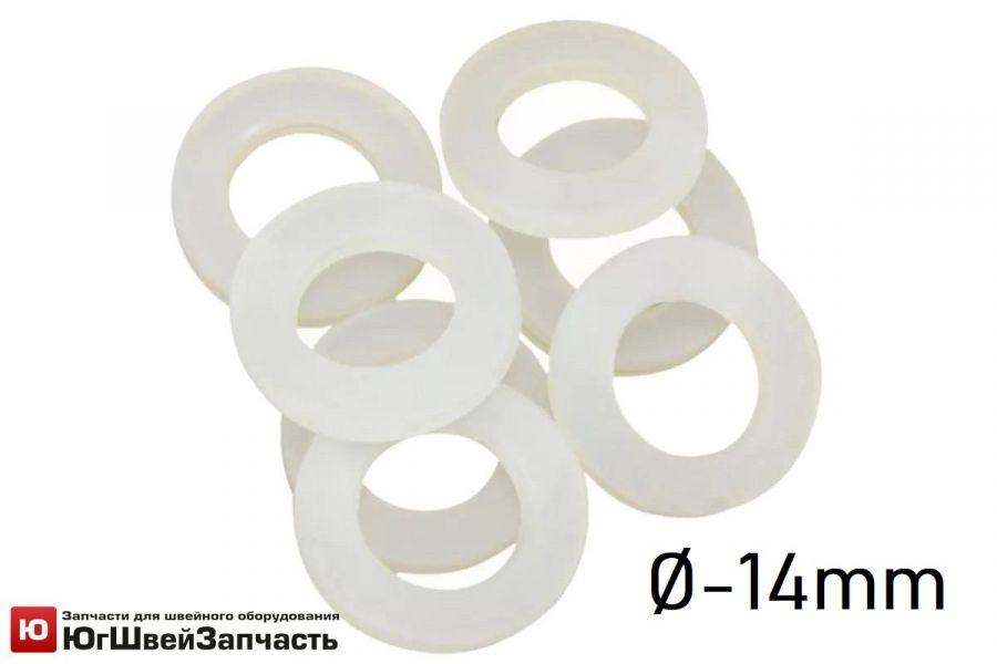 Уплотнительное кольцо для люверса №28 - Ø-14мм (50шт)