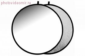 Отражатель 2 в 1 Raylab RF-09 110см белый/серебро