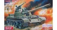 Танк OT-55