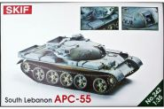 БТР-55 (Ливан)