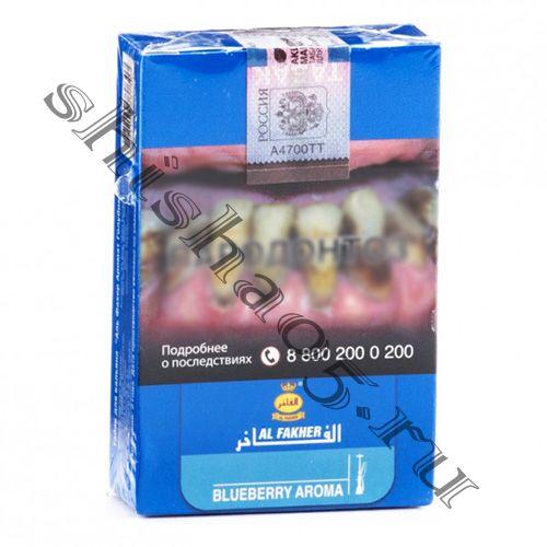 Al Fakher 50gr - Blueberry (Черника)